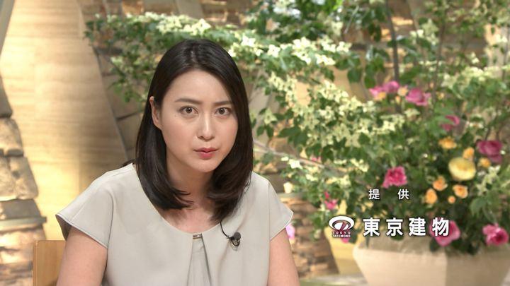 2018年05月14日小川彩佳の画像06枚目