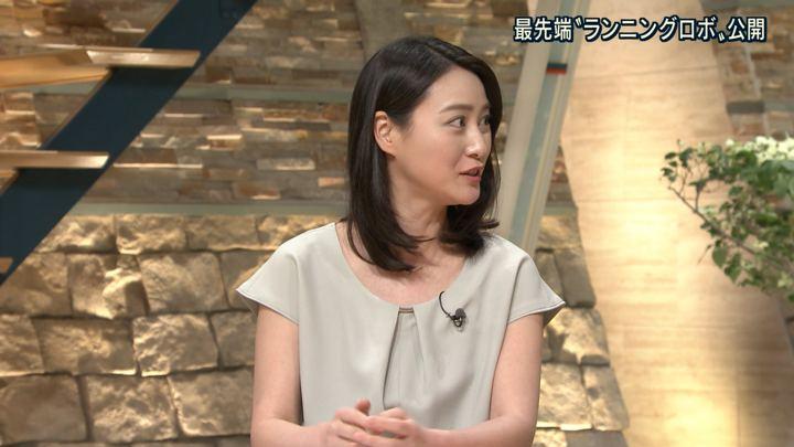 2018年05月14日小川彩佳の画像10枚目