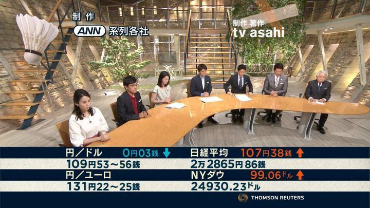 2018年05月14日小川彩佳の画像13枚目