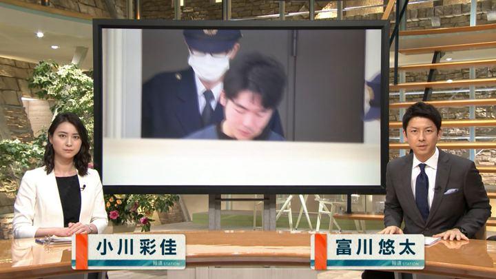 2018年05月15日小川彩佳の画像02枚目