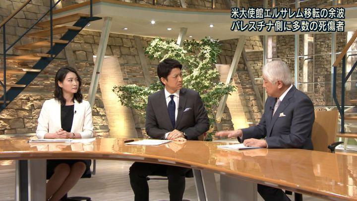 2018年05月15日小川彩佳の画像04枚目