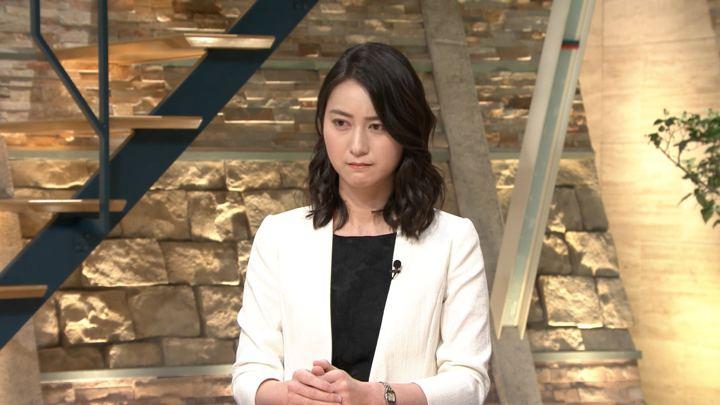2018年05月15日小川彩佳の画像05枚目