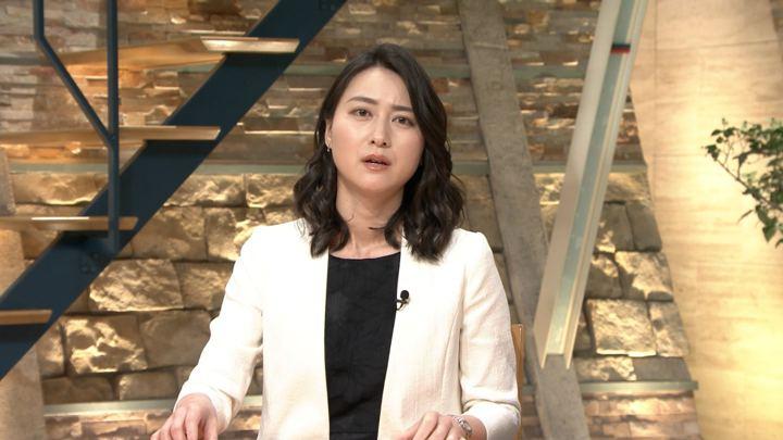 2018年05月15日小川彩佳の画像06枚目