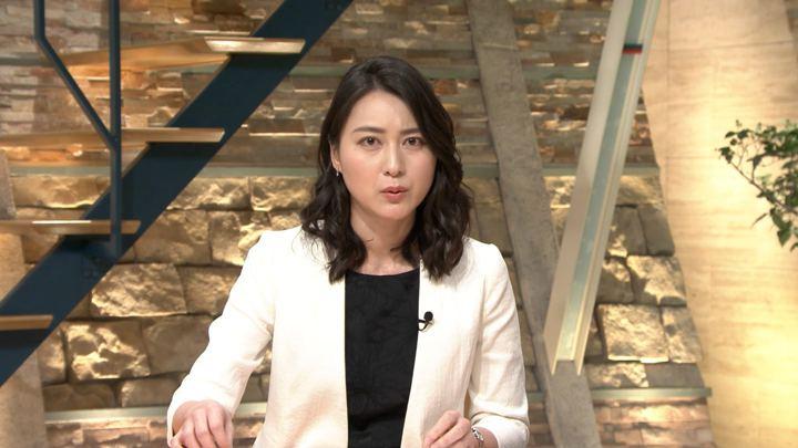 2018年05月15日小川彩佳の画像07枚目