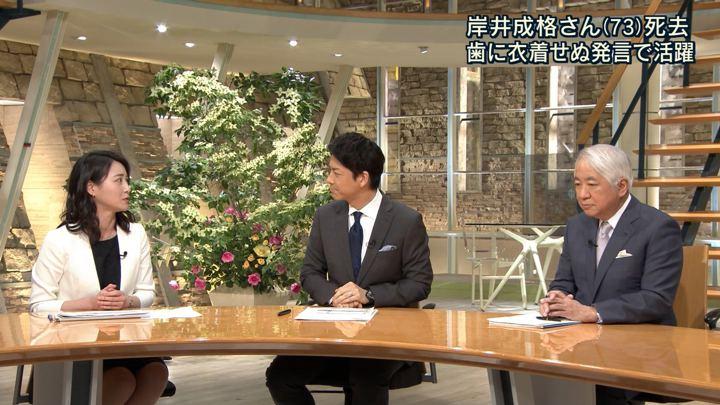 2018年05月15日小川彩佳の画像10枚目