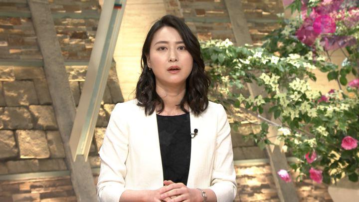 2018年05月15日小川彩佳の画像12枚目