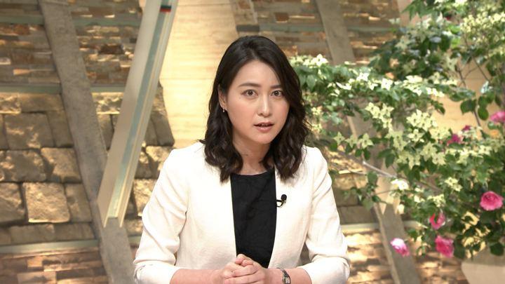 2018年05月15日小川彩佳の画像13枚目