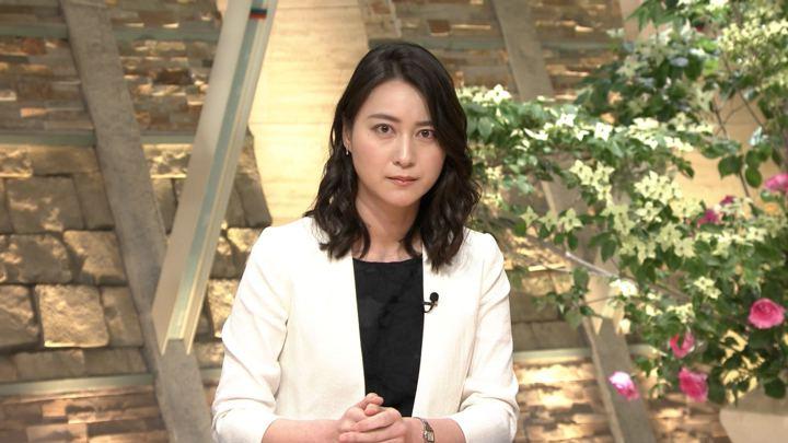 2018年05月15日小川彩佳の画像14枚目