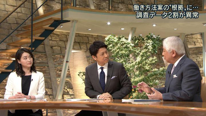 2018年05月15日小川彩佳の画像15枚目