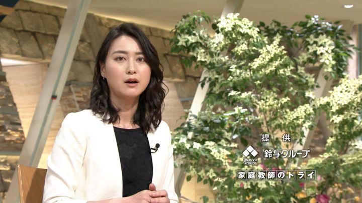 2018年05月15日小川彩佳の画像19枚目