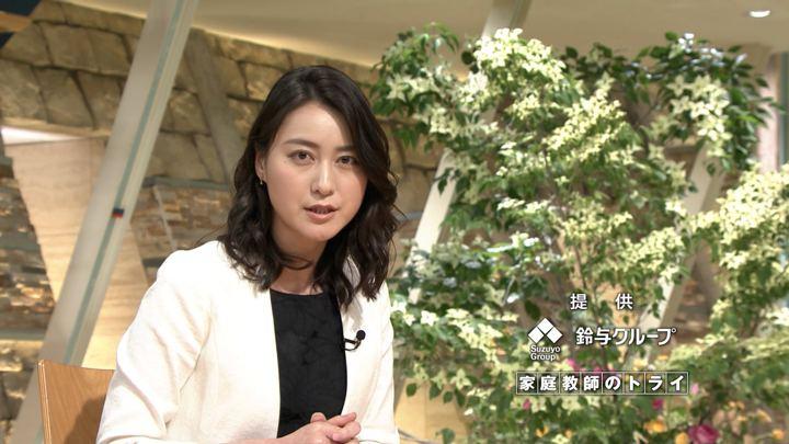 2018年05月15日小川彩佳の画像20枚目