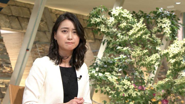 2018年05月15日小川彩佳の画像21枚目