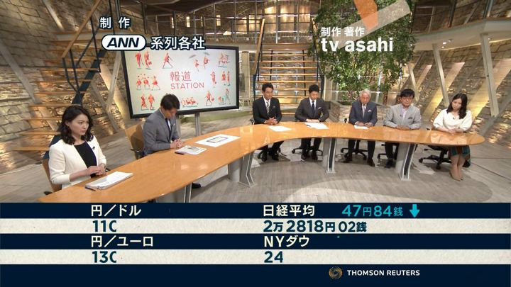 2018年05月15日小川彩佳の画像24枚目