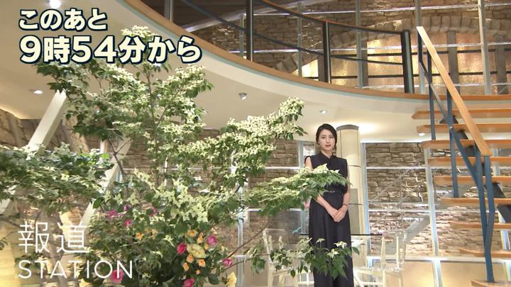 2018年05月16日小川彩佳の画像01枚目