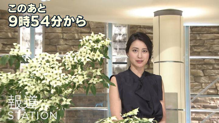 2018年05月16日小川彩佳の画像02枚目
