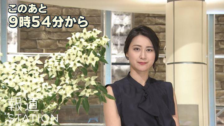 2018年05月16日小川彩佳の画像03枚目