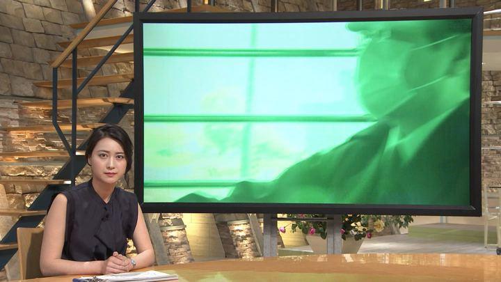 2018年05月16日小川彩佳の画像08枚目
