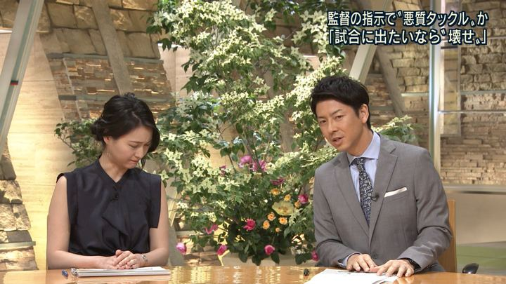 2018年05月16日小川彩佳の画像09枚目
