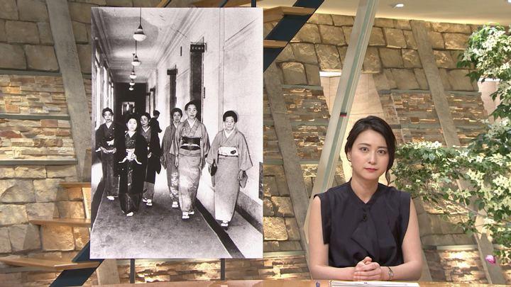 2018年05月16日小川彩佳の画像12枚目