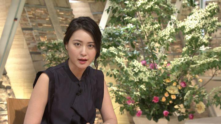 2018年05月16日小川彩佳の画像19枚目