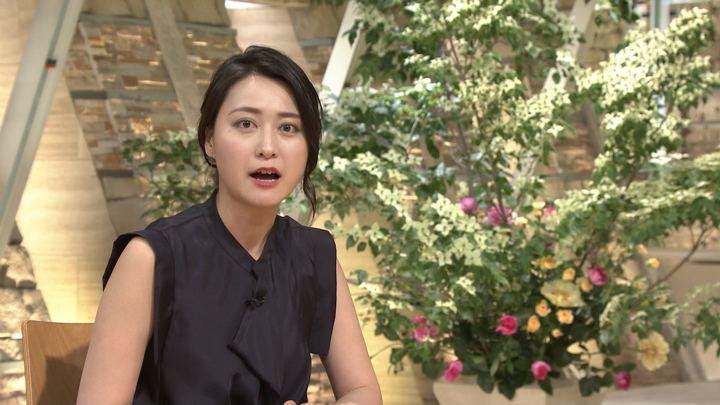 2018年05月16日小川彩佳の画像20枚目