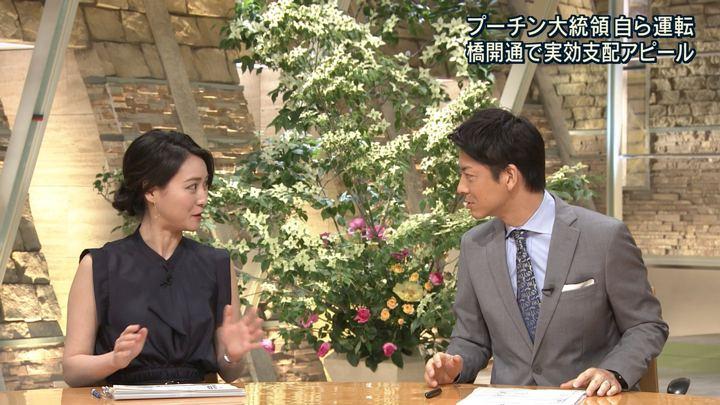 2018年05月16日小川彩佳の画像21枚目