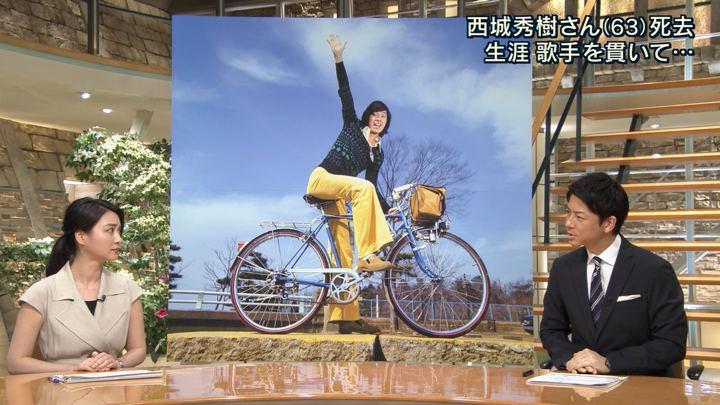 2018年05月17日小川彩佳の画像04枚目