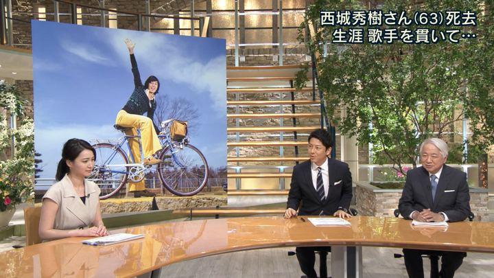2018年05月17日小川彩佳の画像05枚目