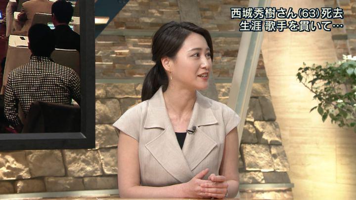 2018年05月17日小川彩佳の画像06枚目