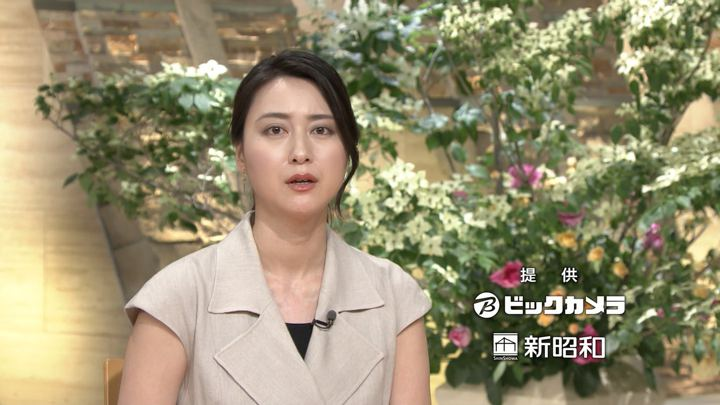 2018年05月17日小川彩佳の画像13枚目