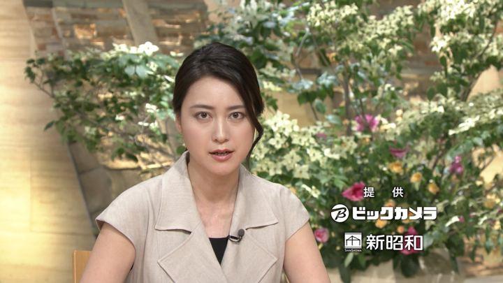 2018年05月17日小川彩佳の画像14枚目