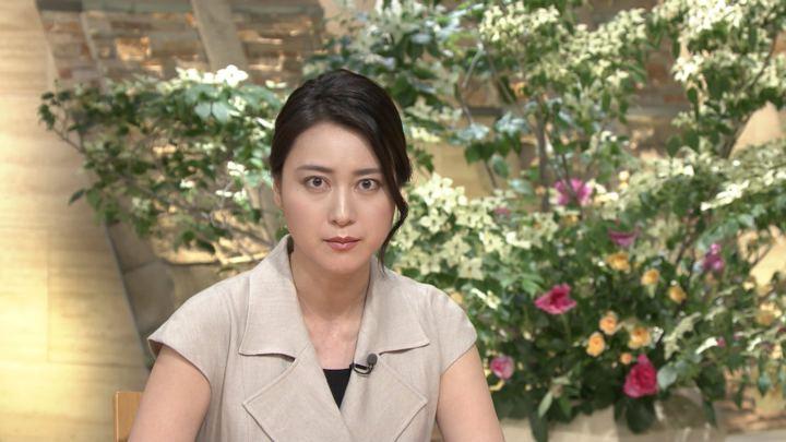 2018年05月17日小川彩佳の画像16枚目