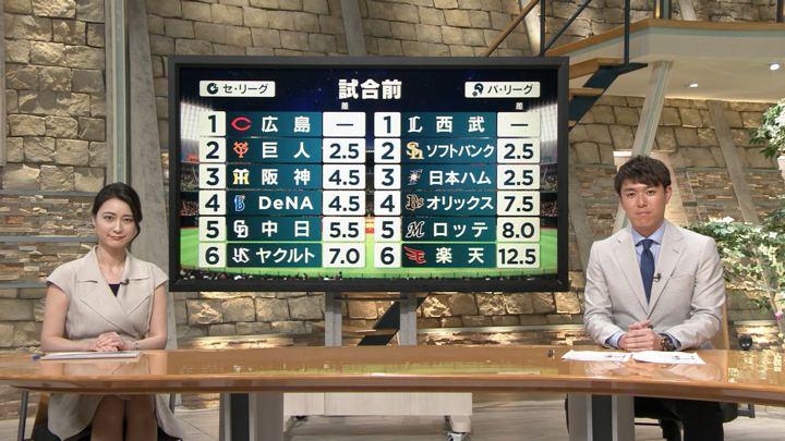 2018年05月17日小川彩佳の画像18枚目