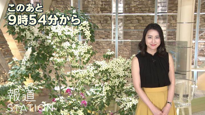 2018年05月18日小川彩佳の画像02枚目