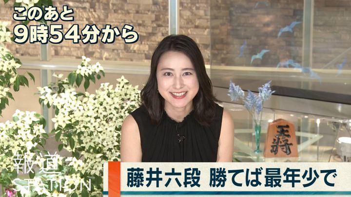 2018年05月18日小川彩佳の画像03枚目