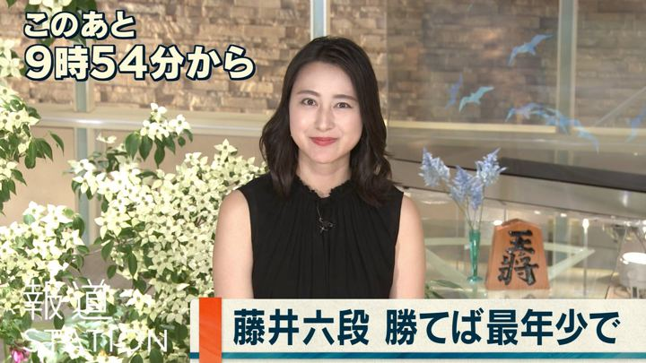 2018年05月18日小川彩佳の画像04枚目