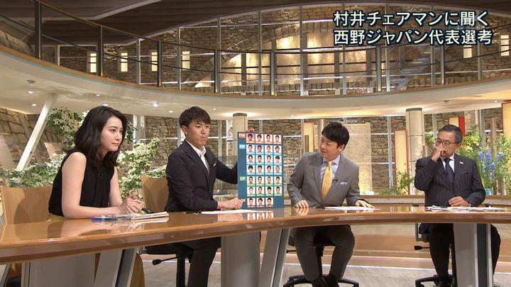 2018年05月18日小川彩佳の画像07枚目