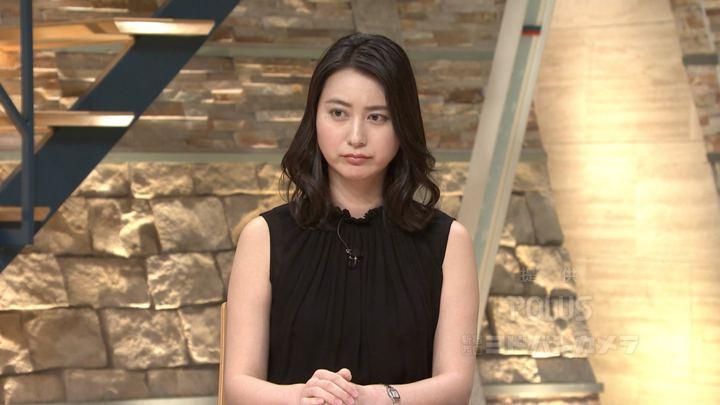 2018年05月18日小川彩佳の画像14枚目