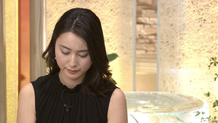 2018年05月18日小川彩佳の画像18枚目