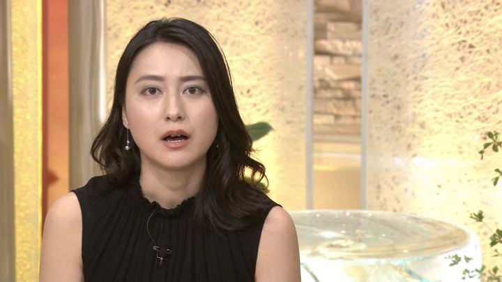 2018年05月18日小川彩佳の画像19枚目