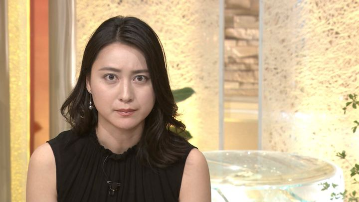 2018年05月18日小川彩佳の画像21枚目