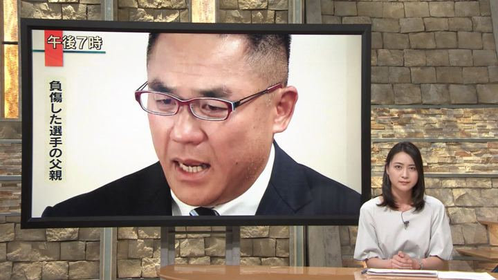 2018年05月21日小川彩佳の画像04枚目