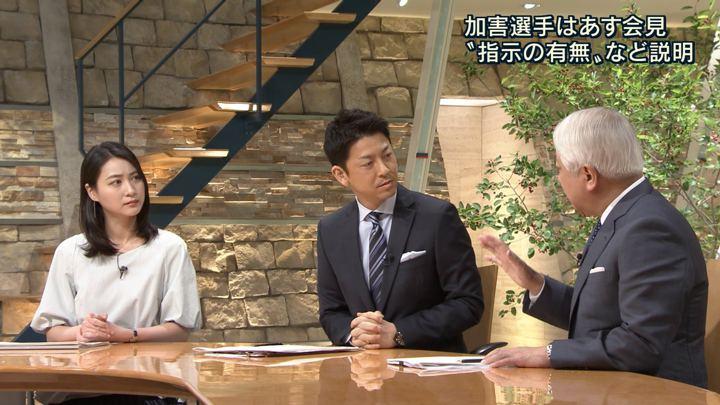 2018年05月21日小川彩佳の画像06枚目
