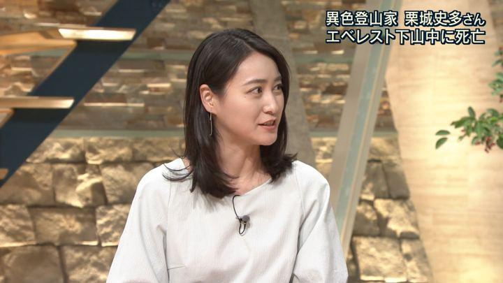2018年05月21日小川彩佳の画像10枚目