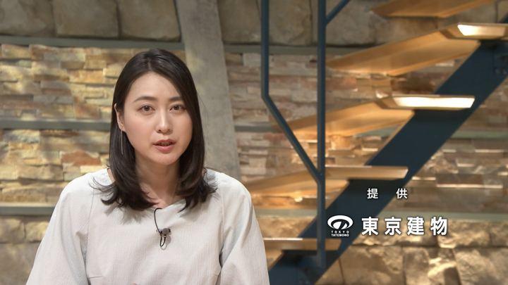 2018年05月21日小川彩佳の画像14枚目