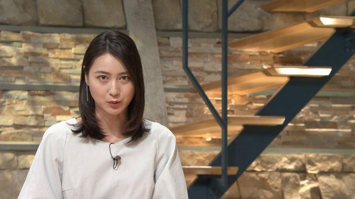 2018年05月21日小川彩佳の画像15枚目