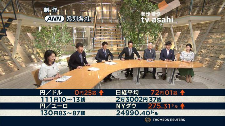 2018年05月21日小川彩佳の画像21枚目