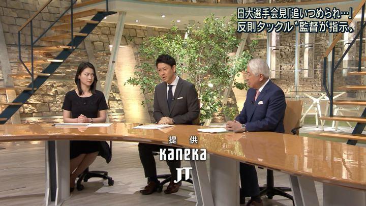 2018年05月22日小川彩佳の画像04枚目