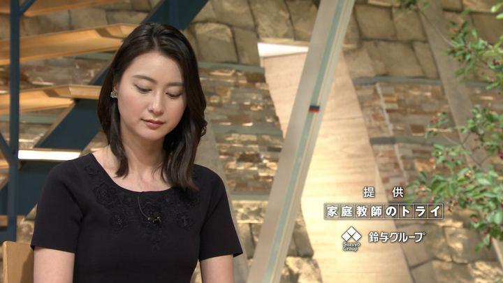 2018年05月22日小川彩佳の画像15枚目