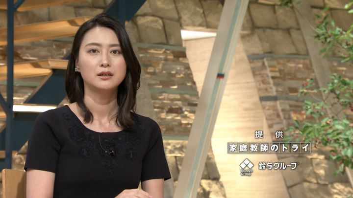 2018年05月22日小川彩佳の画像16枚目